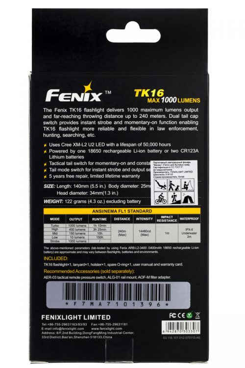 Fenix TK16 1000 lm тактический фонарь