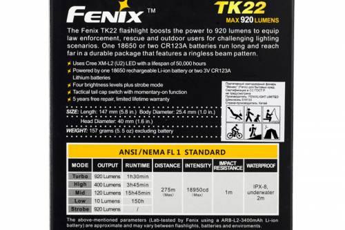 Fenix TK22 920 lm тактический фонарь