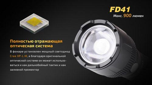 Набор Fenix FD41 / ARB-L18-3400 / ARE-X1+
