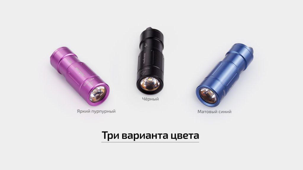 fenix_uc02_130_lm_xp-g2_s2_10180_rechargeable_04