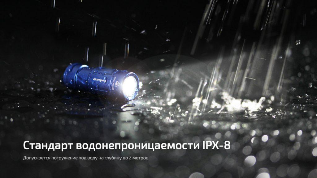 fenix_uc02_130_lm_xp-g2_s2_10180_rechargeable_11