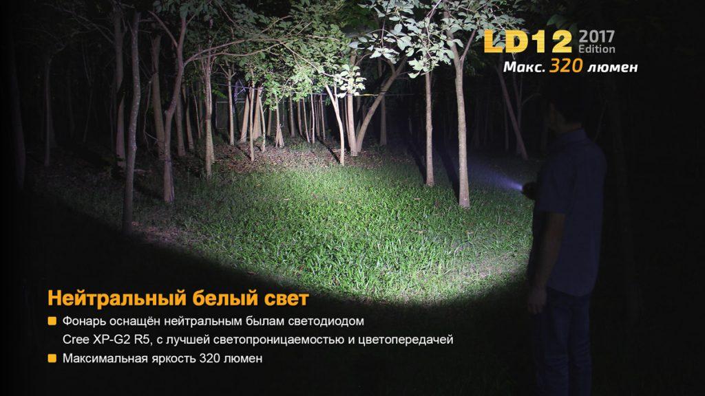 ld122017-5-e