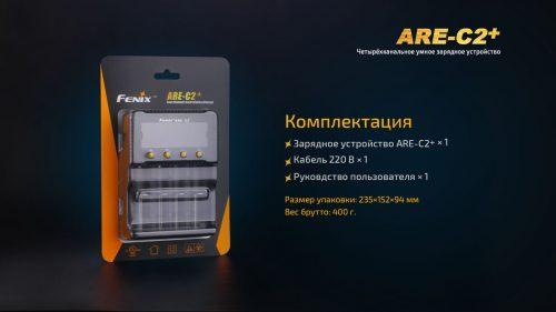 Четырехканальное умное зарядное устройство