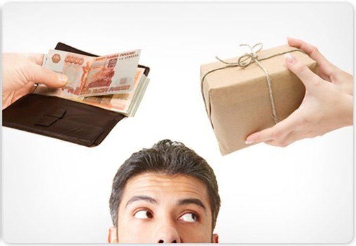 Наложенный платёж – это дорого!