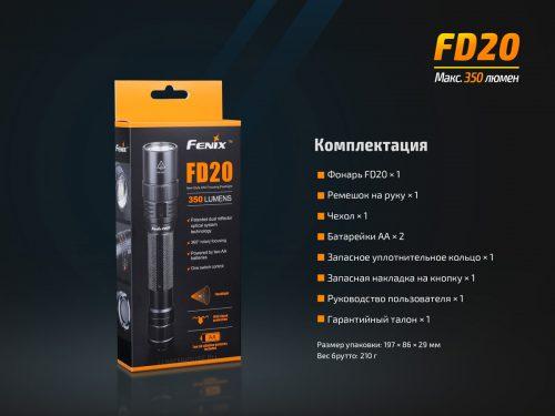 Fenix FD20 – компактный карманный фонарь с регулируемым фокусом и тактической кнопкой на пальчиковых батарейках АА (LR6).