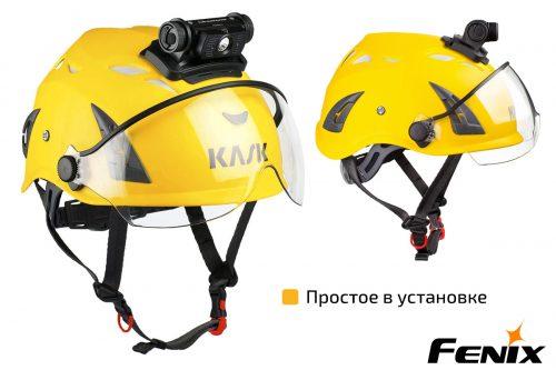 Крепление на шлем Fenix ALG-03