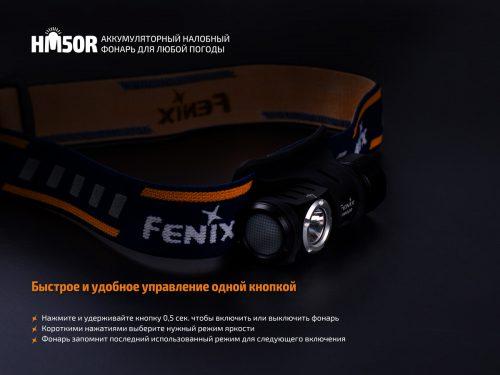 Фонарь Fenix HM50R (XM-L2 U2, ANSI 500 лм, CR123A/16340) Фонарь Fenix HM50R (XM-L2 U2, ANSI 500 лм, CR123A/16340) Fenix HM50R - компактный аккумуляторный налобный фонарь, может выниматься из крепления и использоваться как ручной. Микро USB порт для зарядки в корпусе фонаря Совместимость с морозоустойчивой литиевой батарейкой CR123A Съемный силиконовый держатель для фонаря Цельнометаллический (алюминиевый) корпус Максимальная яркость 500 люмен Гарантия: 5 лет Отзывов еще нет - напишите! Оценили: 5 Нет на складе 3600 Предзаказ Сравнить Фонарь Fenix HM50R (XM-L2 U2, ANSI 500 лм, CR123A/16340)Фонарь Fenix HM50R (XM-L2 U2, ANSI 500 лм, CR123A/16340)Фонарь Fenix HM50R (XM-L2 U2, ANSI 500 лм, CR123A/16340)Фонарь Fenix HM50R (XM-L2 U2, ANSI 500 лм, CR123A/16340)Фонарь Fenix HM50R (XM-L2 U2, ANSI 500 лм, CR123A/16340)Фонарь Fenix HM50R (XM-L2 U2, ANSI 500 лм, CR123A/16340)Фонарь Fenix HM50R (XM-L2 U2, ANSI 500 лм, CR123A/16340)Фонарь Fenix HM50R (XM-L2 U2, ANSI 500 лм, CR123A/16340)Фонарь Fenix HM50R (XM-L2 U2, ANSI 500 лм, CR123A/16340)Фонарь Fenix HM50R (XM-L2 U2, ANSI 500 лм, CR123A/16340)Фонарь Fenix HM50R (XM-L2 U2, ANSI 500 лм, CR123A/16340)Фонарь Fenix HM50R (XM-L2 U2, ANSI 500 лм, CR123A/16340)Фонарь Fenix HM50R (XM-L2 U2, ANSI 500 лм, CR123A/16340)Фонарь Fenix HM50R (XM-L2 U2, ANSI 500 лм, CR123A/16340)Фонарь Fenix HM50R (XM-L2 U2, ANSI 500 лм, CR123A/16340)Фонарь Fenix HM50R (XM-L2 U2, ANSI 500 лм, CR123A/16340)Фонарь Fenix HM50R (XM-L2 U2, ANSI 500 лм, CR123A/16340) ВКонтакт Facebook Одноклассники Twitter Livejournal Livejournal Артикул: hm50r Фонарь Fenix HM50R (XM-L2 U2, ANSI 500 лм, CR123A/16340) ANSI Турбо Максимальный Средний Минимальный Яркость 500 люмен 130 люмен 30 люмен 4 люмен Время работы 2.5 часа 10 часов 24 часа 90 часов Дистанция 80 м Ударопрочность 1 м Водонепроницаемость IP68, погружение до 2-х метров Размеры 67.5 мм (длина) 33 мм (ширина) Вес 63 г (без элементов питания) Комплектация Фонарь, уплотнительное кольцо, силиконовый держатель, аккумулято