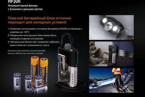 налобный фонарь повышенной яркости в 1750 люмен, работающий на аккумуляторах типа 18650, заряжающийся через USB и способный работать как внешняя батарея.