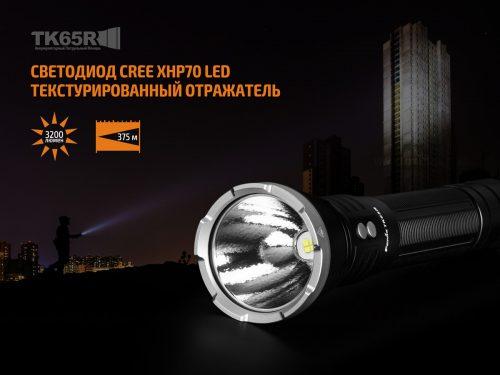 это аккумуляторный поисковый фонарь с зарядкой от USB, который может широко использоваться как для нужд охранных служб, полиции, так и других правоохранительных органов.