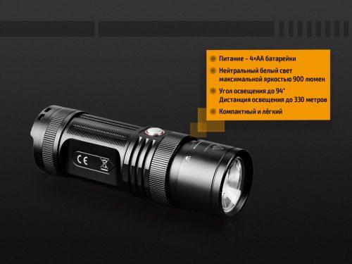 Fenix FD45 - это яркий фонарь с регулируемым фокусом, в его управлении осуществлена простая и легкая регулировка между ближним и дальним светом.