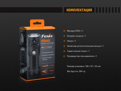 Fenix FD45