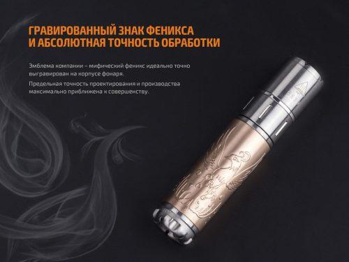 Ограниченное предложение от Fenix - тактическая ручка Fenix T5Ti и памятный фонарь F15.