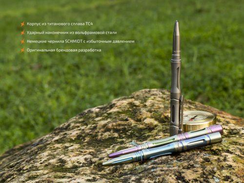 Ручка тактическая Fenix T5Ti