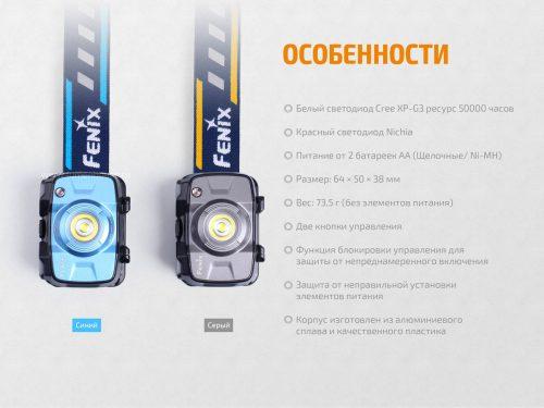 популярный налобный фонарь для пешего туризма версии 2018 года. TIR оптика (линза), дополнительный красный свет.