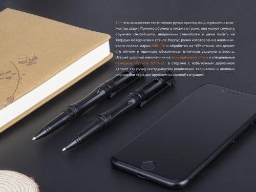 T5 – это изысканная тактическая ручка, пригодная для решения множества задач. Помимо обычного письма от руки, она может служить оружием самозащиты, аварийным стеклобоем и даже писать на твёрдых материалах и стекле.