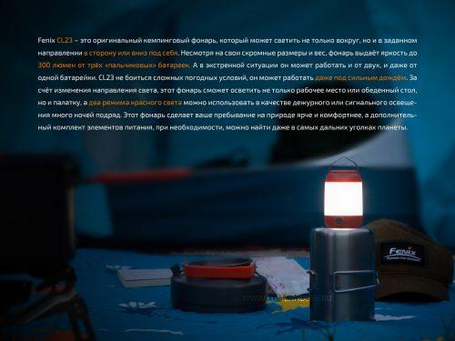 оригинальный кемпинговый фонарь, который может светить не только вокруг, но и в заданном направлении в сторону или вниз под себя