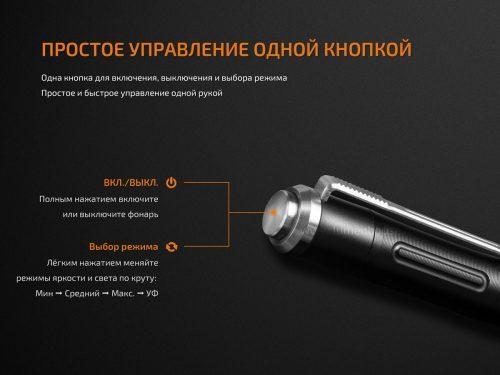фонарь в форме ручки, на английском звучит как PENLIGHT