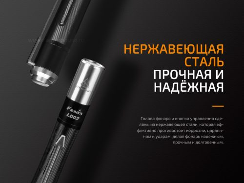 LD02 V2.0 представляет собой супер компактный EDC фонарь с тёплым белым и ультрафиолетовым светом.