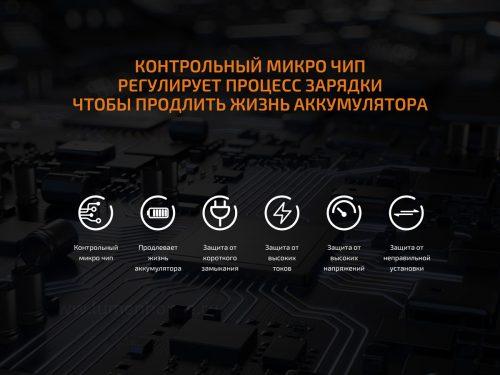 Функция заряда и разряда аккумулятора (Power Bank для других устройств)